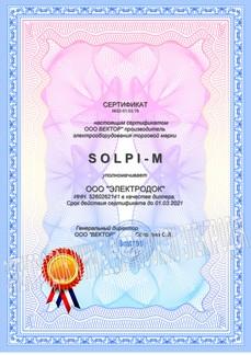 Сертификат компании SOLPI-M