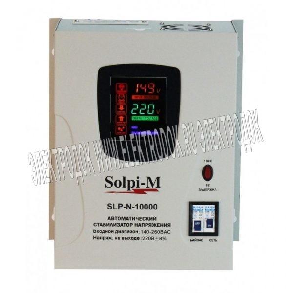 Стабилизатор напряжения Solpi-M TDR-N-10 000BA - Главное фото