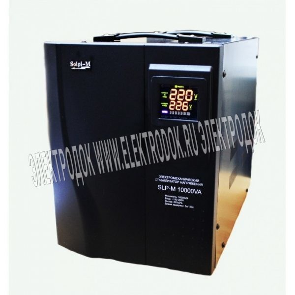 Стабилизатор напряжения Solpi-M SLP-M 10 000VA - Главное фото