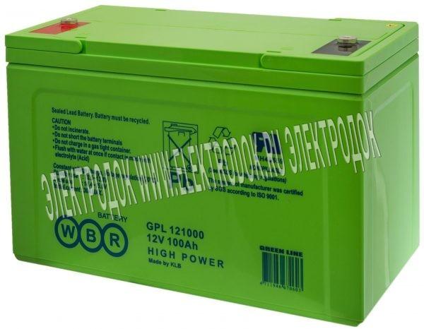 Аккумулятор WBR серии GPL121000A - Главное фото