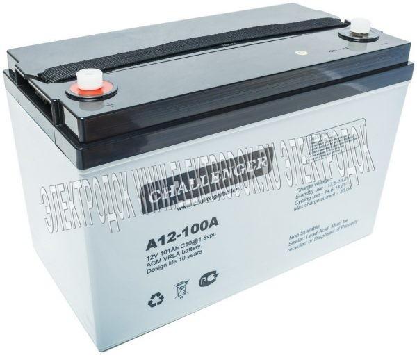 Аккумуляторная батарея CHALLENGER A12-100A - Главное фото