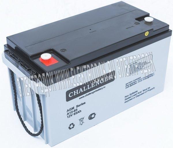 Аккумуляторная батарея CHALLENGER A12-65 - Главное фото