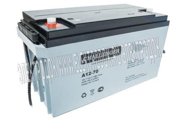 Аккумуляторная батарея CHALLENGER A12-70 - Главное фото