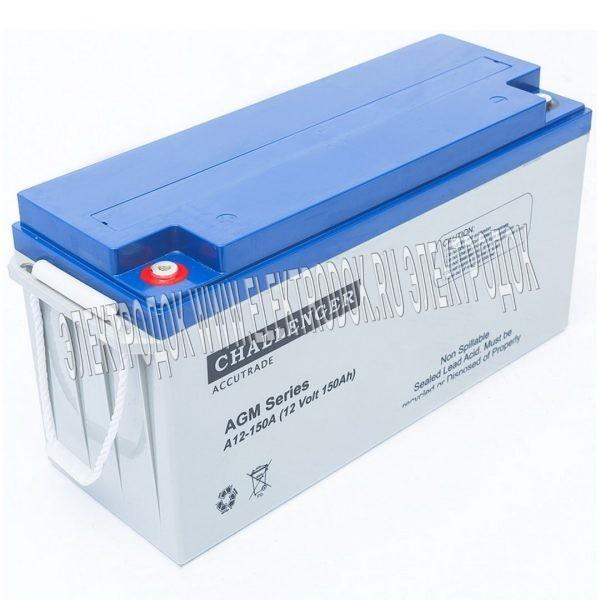 Аккумуляторная батарея CHALLENGER A12-150 - Главное фото