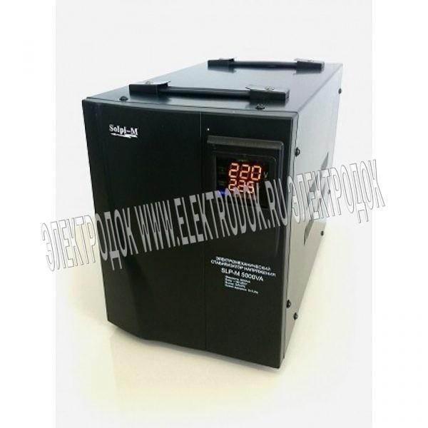 Стабилизатор напряжения Solpi-M SLP-M 5000BA - Фото №2