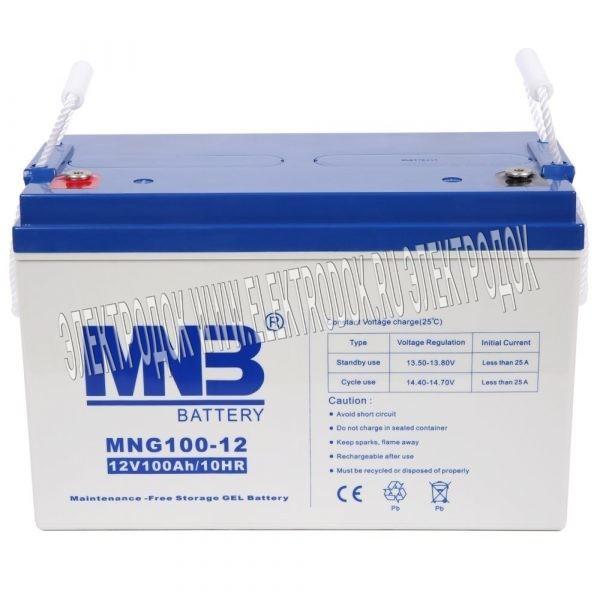 MNB MNG 100-12 - Фото №2